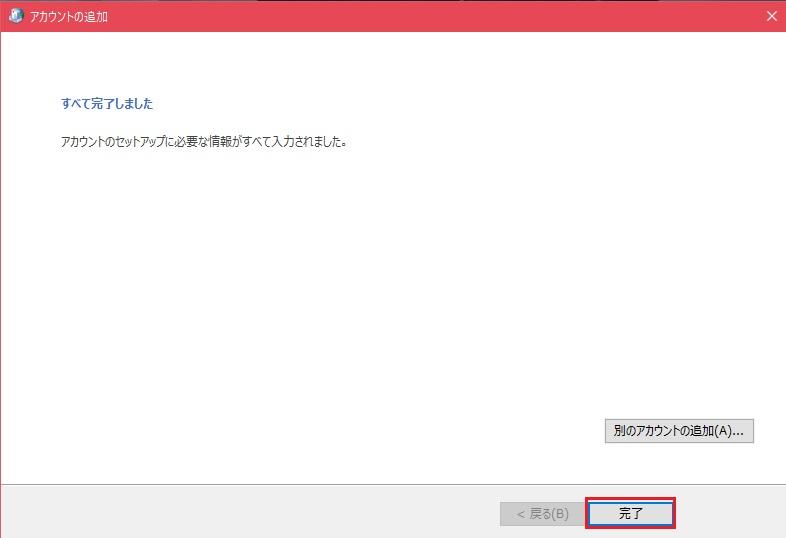 exchange10.jpg