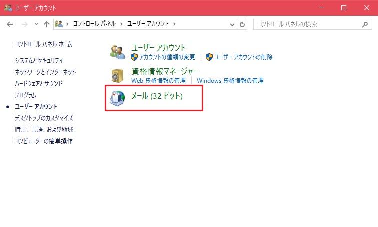 exchange3.jpg