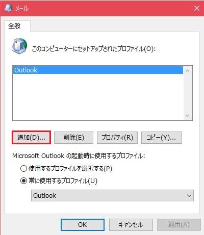 exchange5.jpg