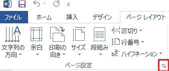mojisu2.jpg