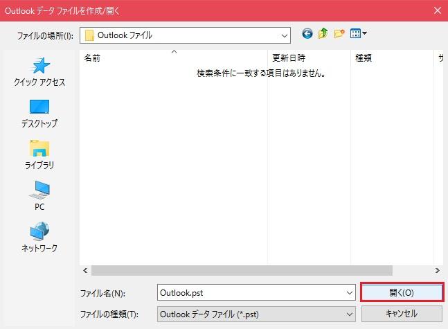 shoshitsu5.jpg