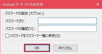 shoshitsu6.jpg