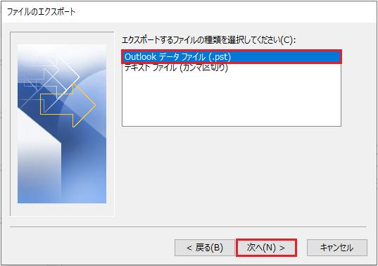 imapバックアップ03