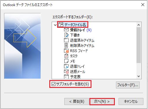 imapバックアップ04
