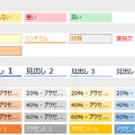 他のブックのセルスタイルをコピーする方法【Excel】