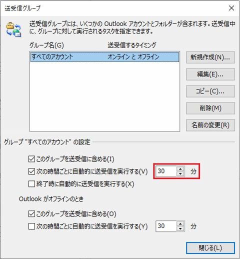 送受信タイミング02