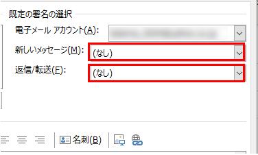 手動で署名を挿入する方法01