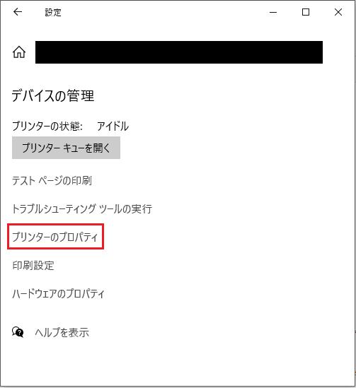 詳細な印刷機能03