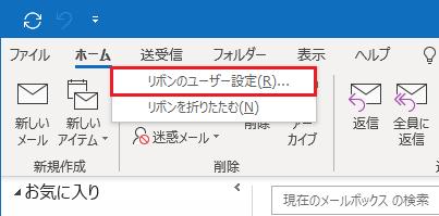検索タブを常に表示01